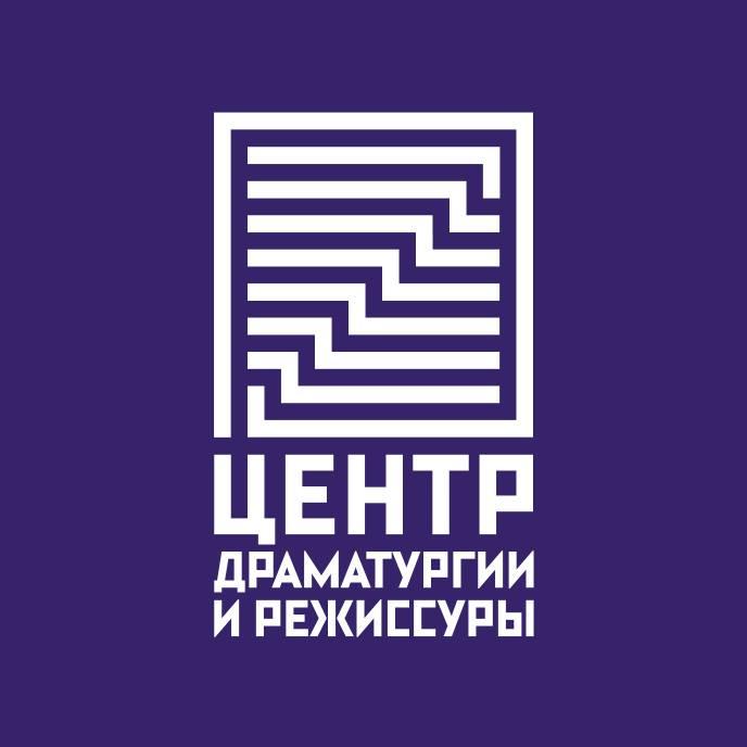 """Конкурс на участие в международной лаборатории """"Акустическая читка"""""""