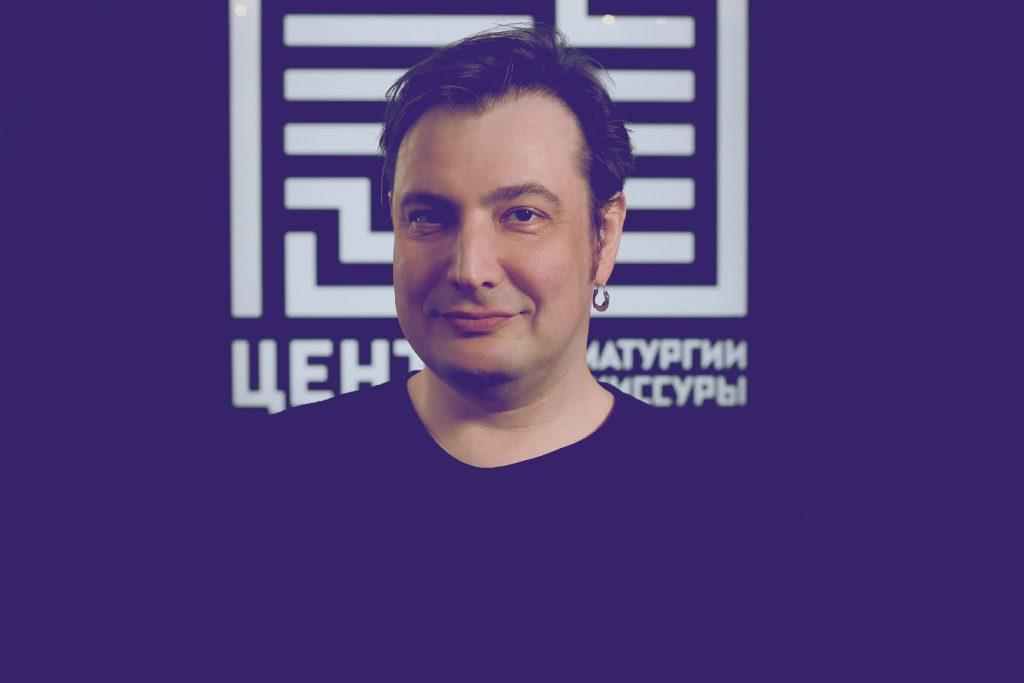 Пётр Маркин