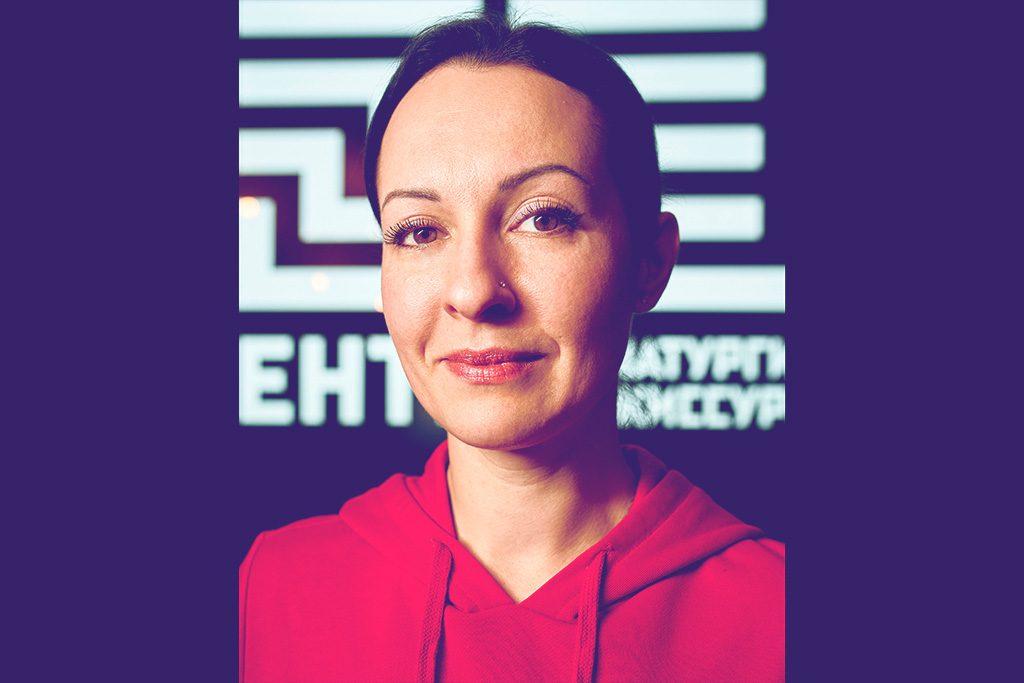 Анастасия Алфёрова